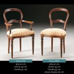 B-94 silla y sillón