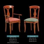 B-99 silla y sillón
