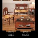 bolero sofá y sillón