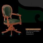 luis XV sillón giratorio